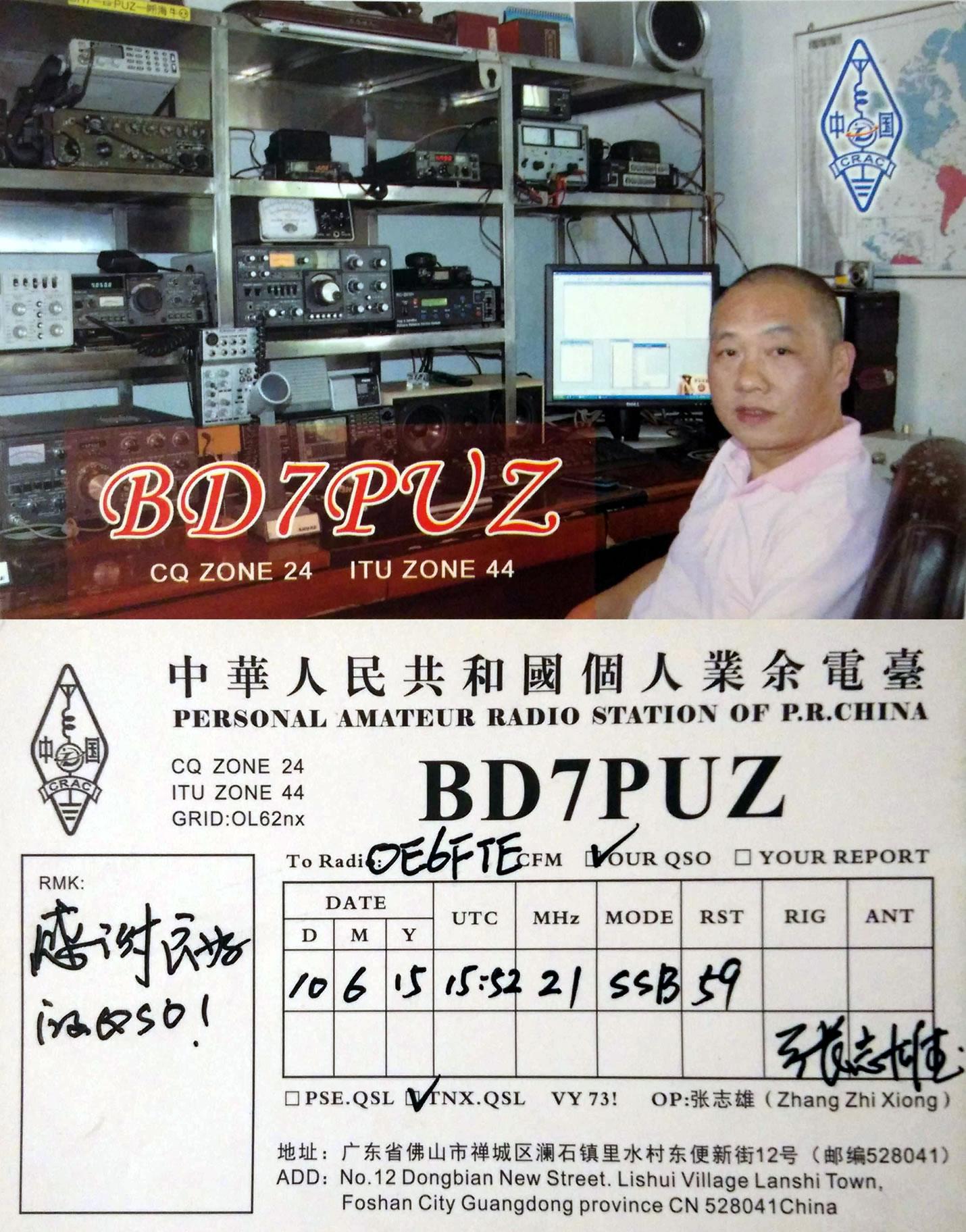 BD7PUZ