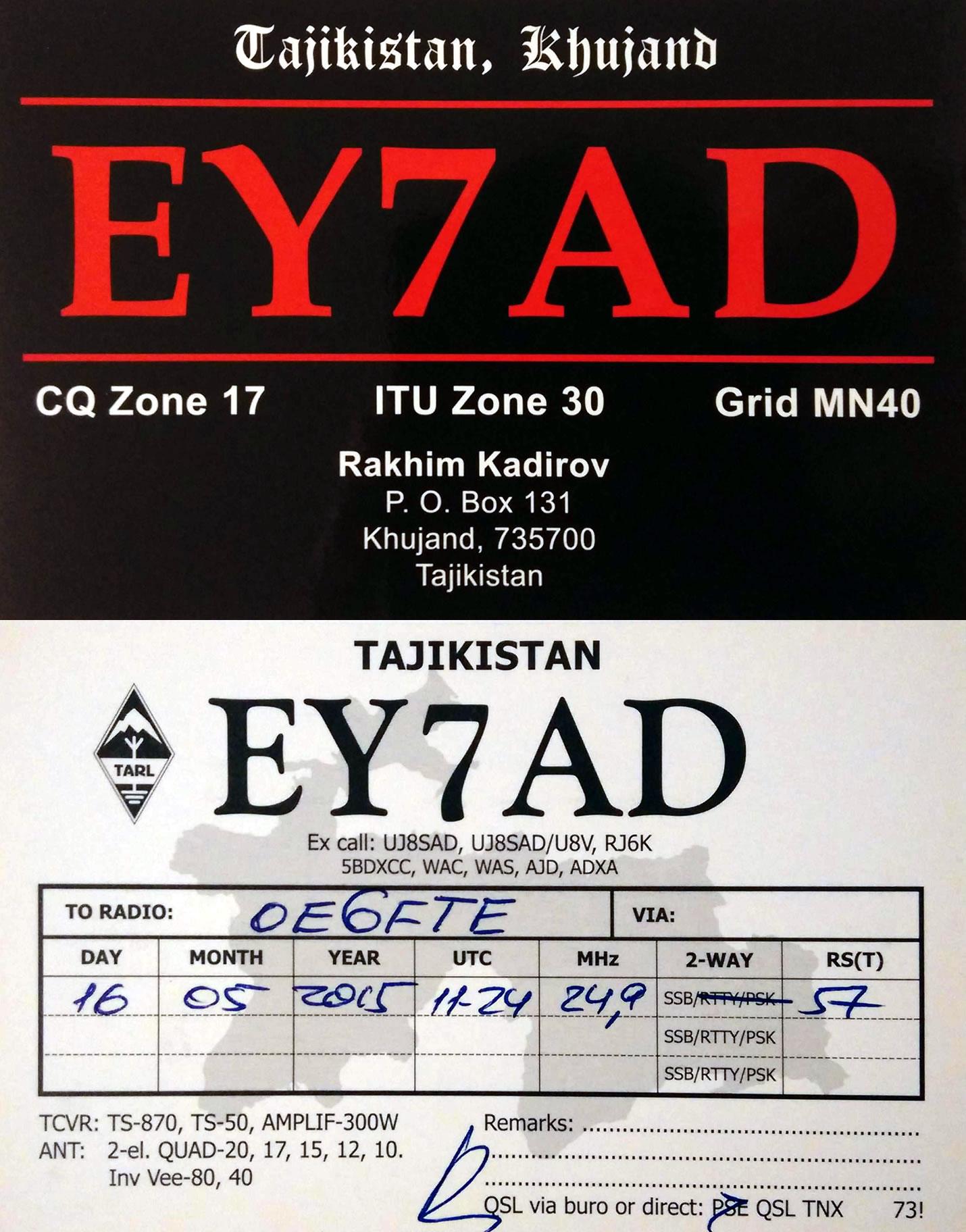 EY7AD