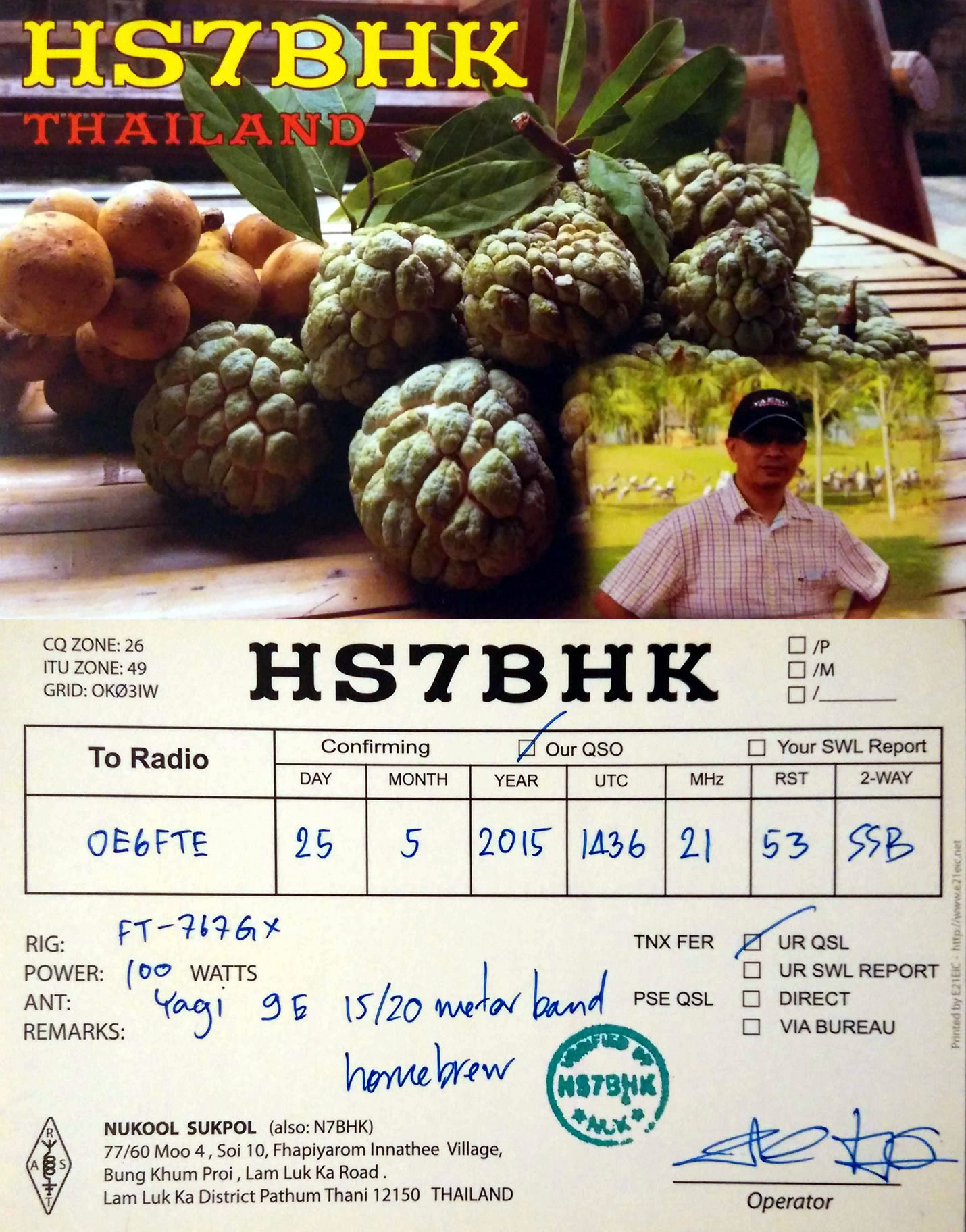 HS7BHK