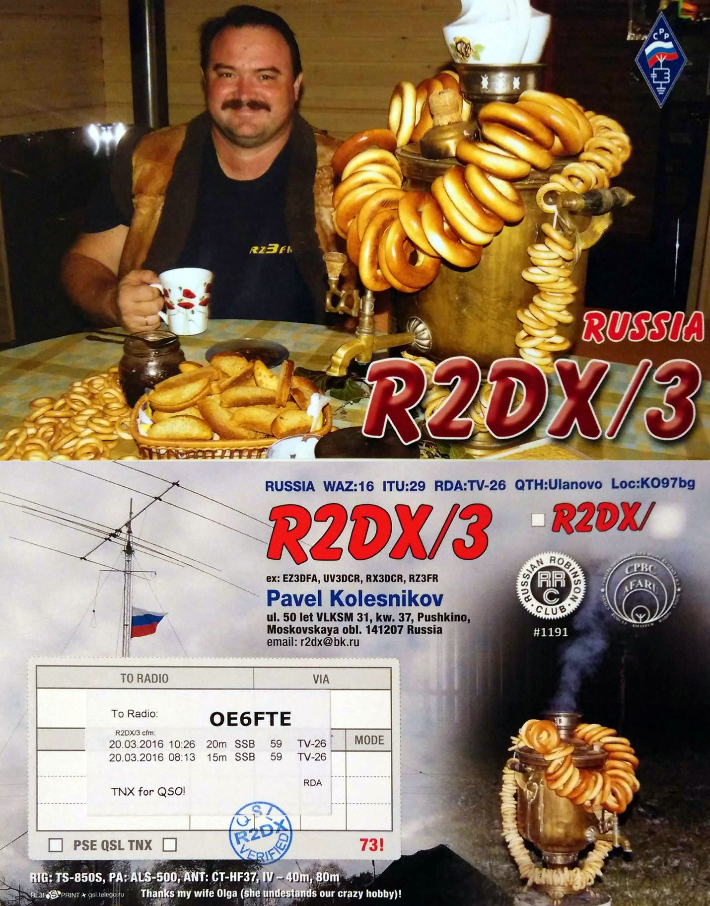 R2DX/3