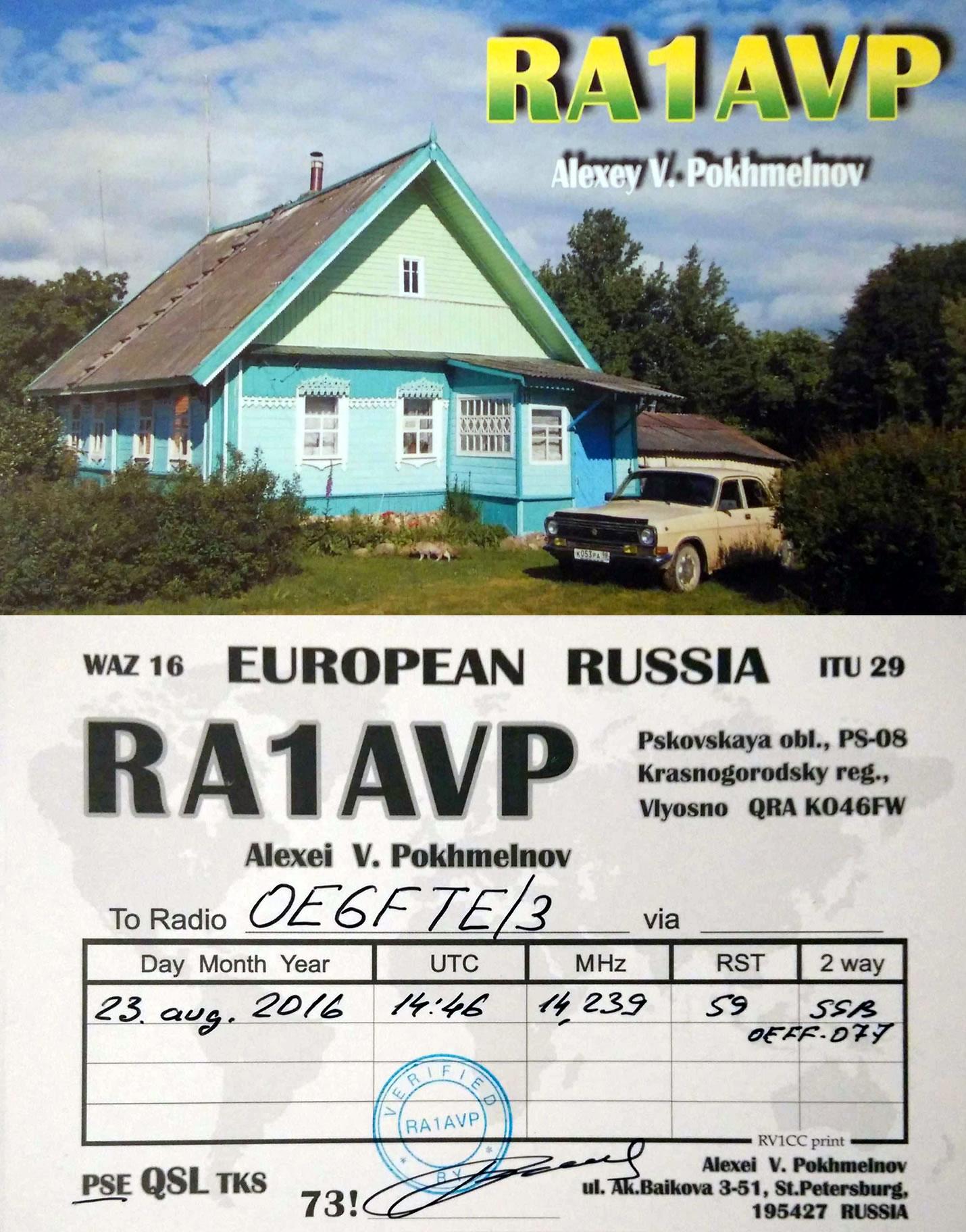 RA1AVP
