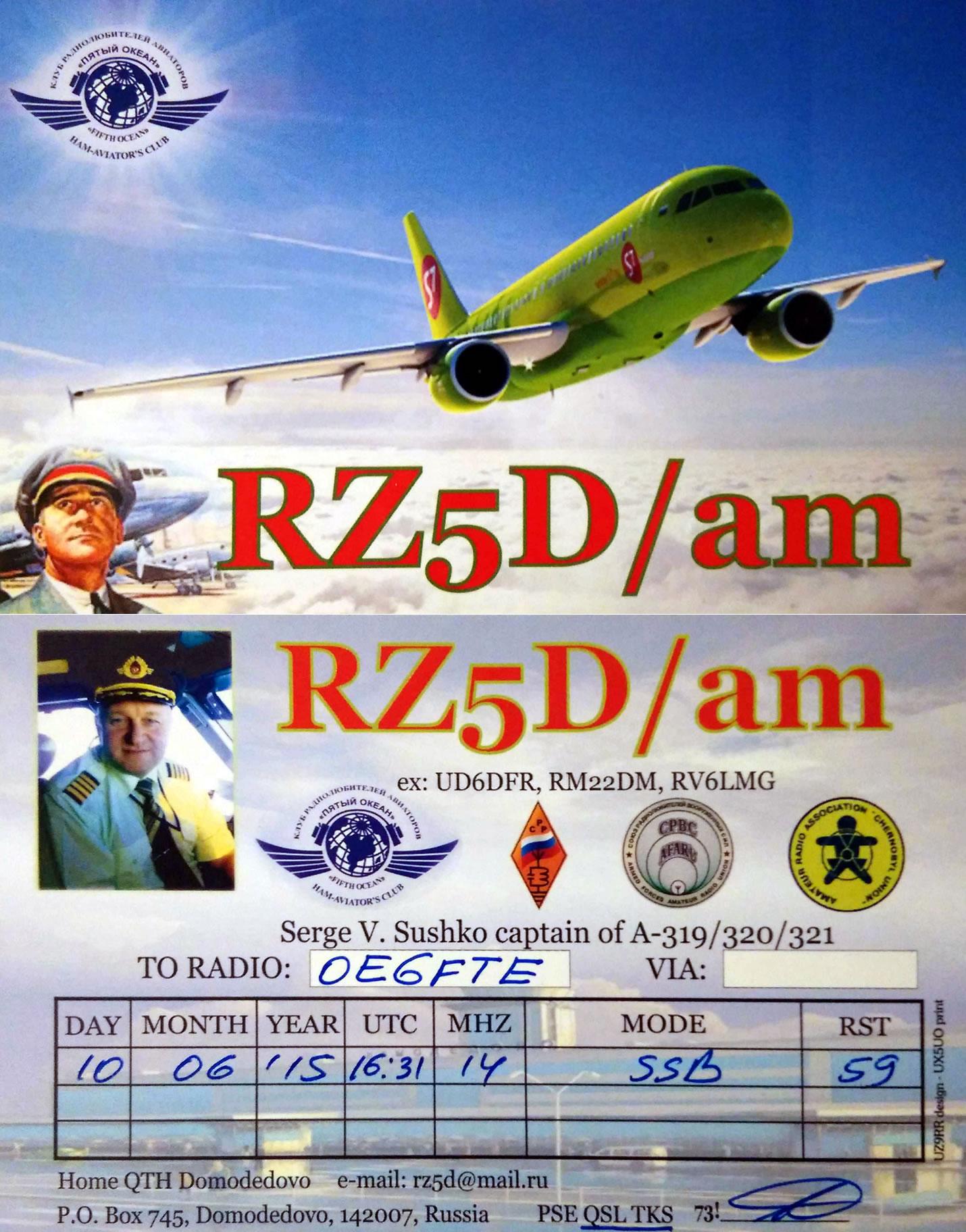 RZ5D/AM