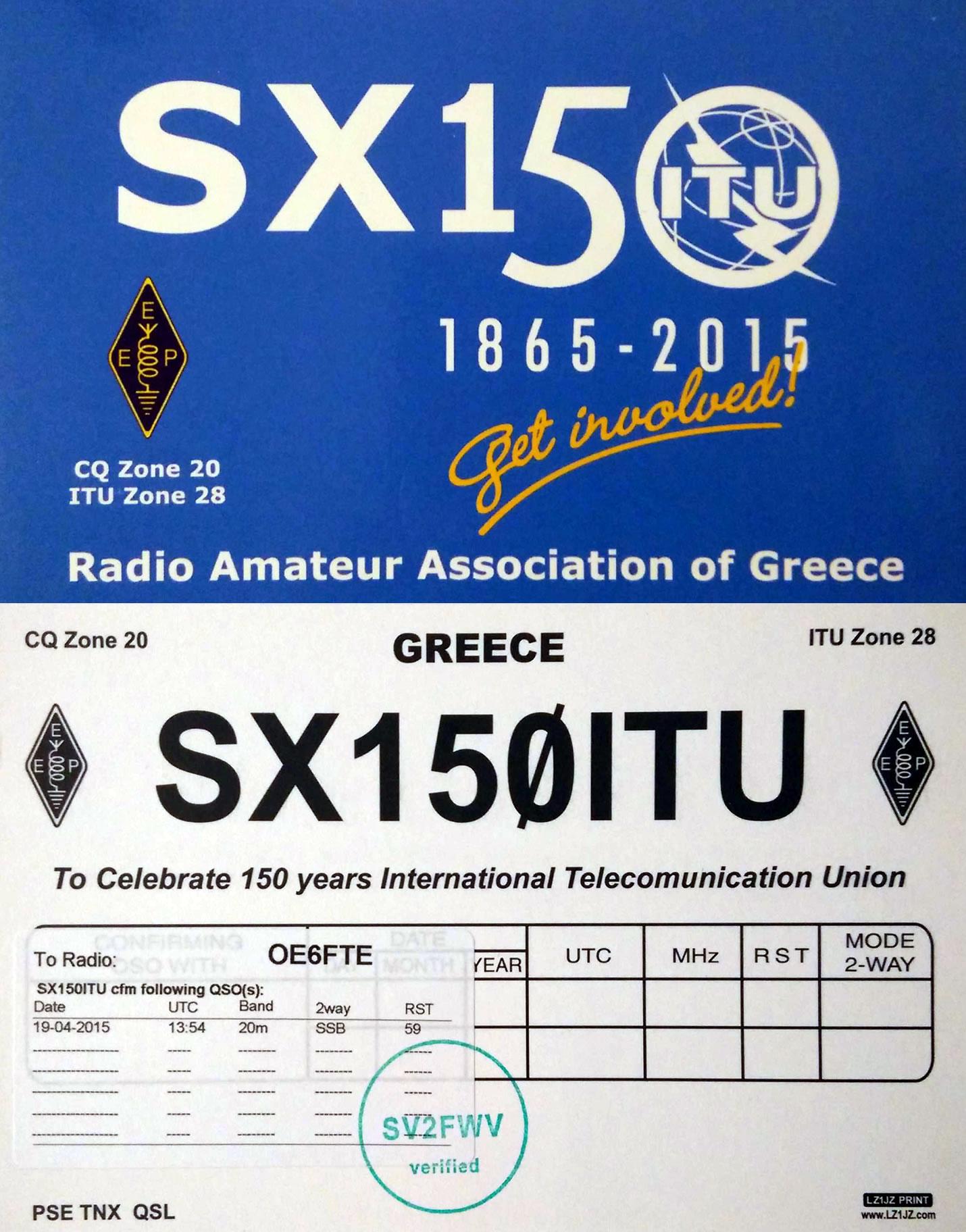 SX150ITU
