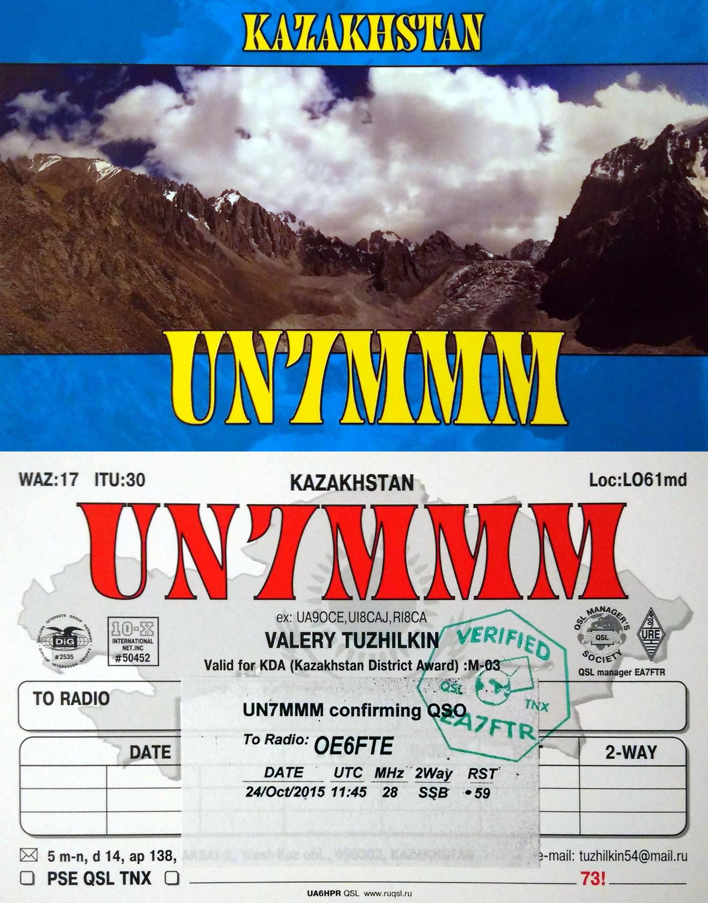 UN7MMM