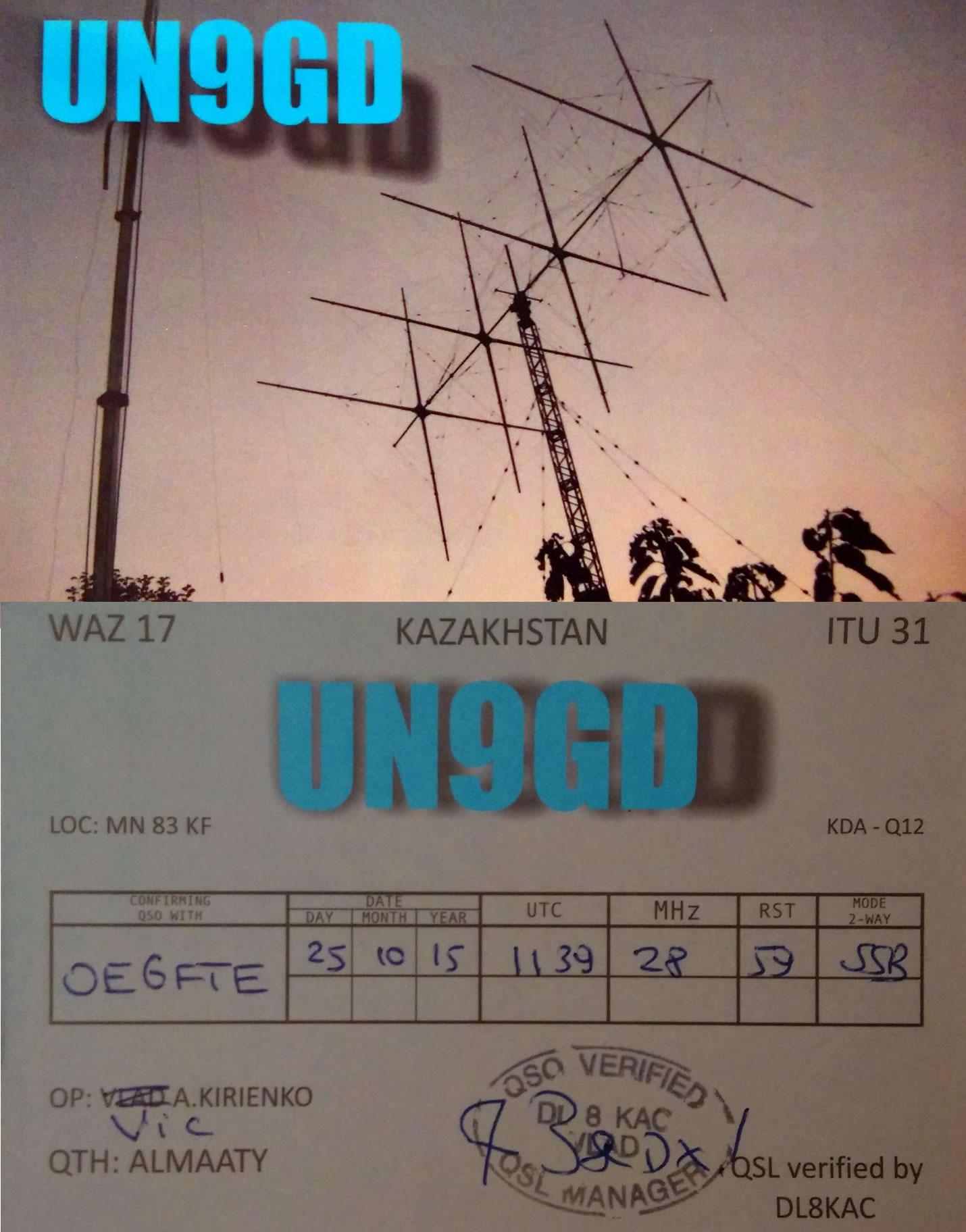 UN9GD