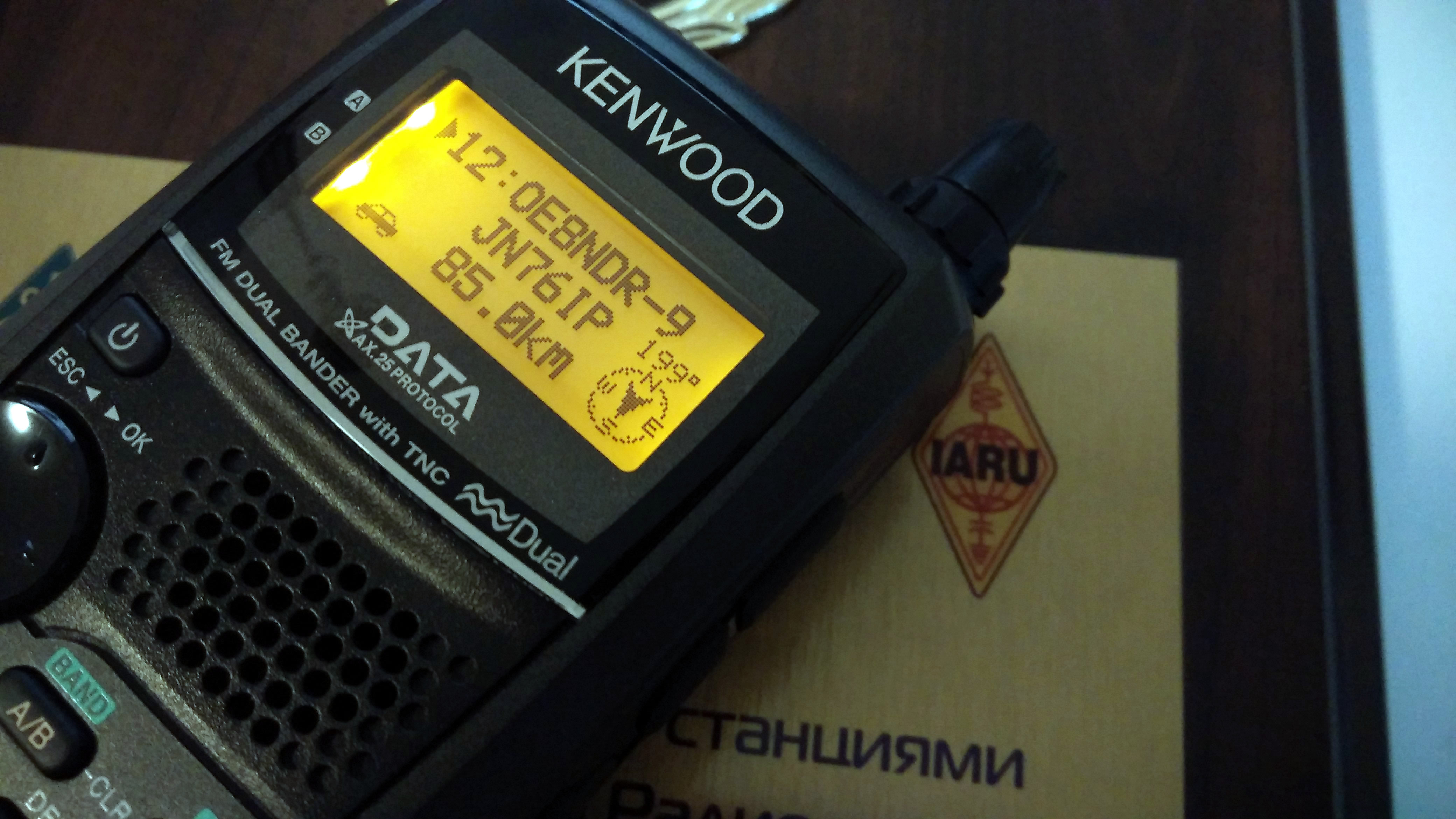 Kenwood TH-D72 APRS Handheld revisited - OE6FTE amateur