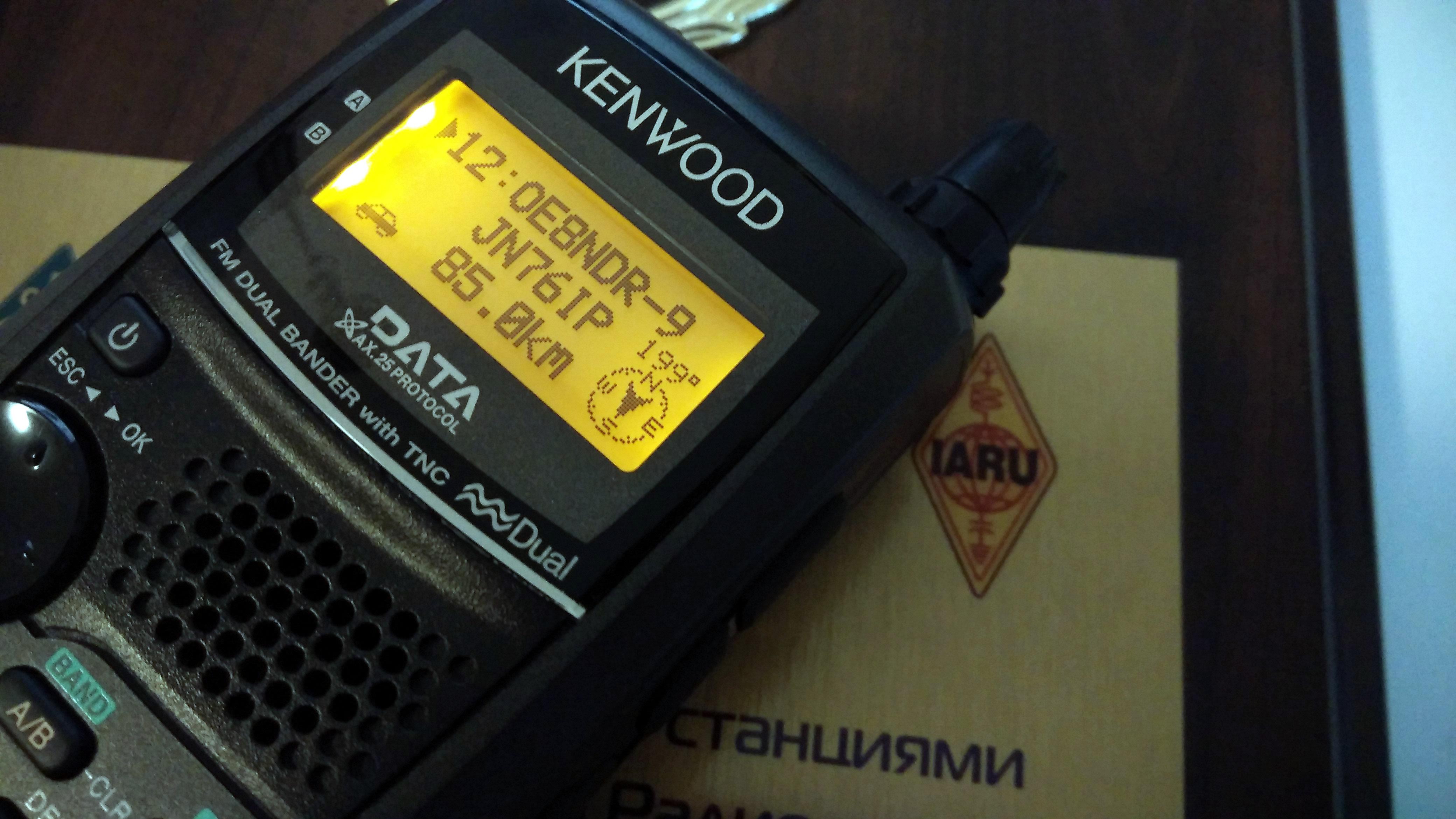 OE6FTE amateur radio blog