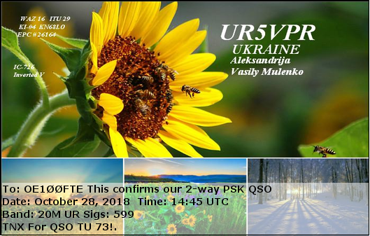 UR5VPR
